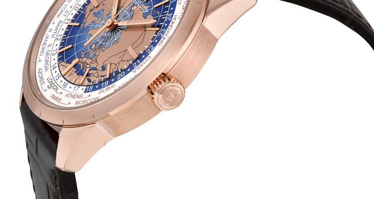 Jaeger LeCoultre Geophysic Universal Time Automatic Blue Lacquer Dial 18kt Pink Gold Men's Watch Q8102520