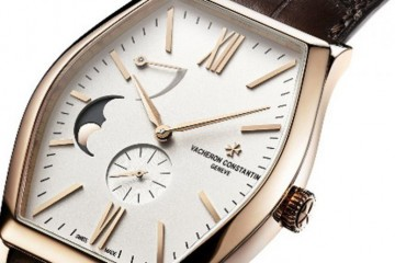 Choose The Cheap Replica Vacheron Constantin Malte Moon Phase Power Reserve Watch