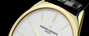Vacheron Constantin Historique Ultra-fine 1955 Watch Replica