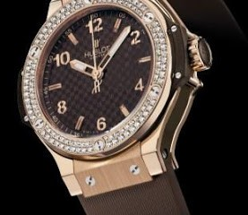 "Hublot Big Bang Day Dream ""Cappuccino Gold"" replica watch"